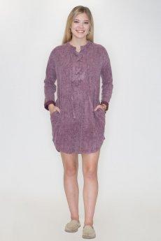 Lace Up Terry Dress by Cherish